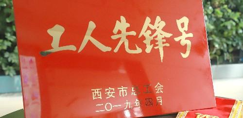 乐虎国际唯一网站达,乐虎国际唯一网站达企业,陕西乐虎国际唯一网站达,乐虎国际唯一网站达科技,陕西万,汽车生活,乐虎国际唯一网站达信息,乐虎国际唯一网站达信息科技